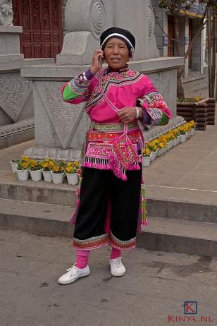 China, traditie en vooruitgang