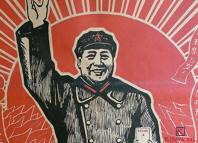 Propaganda poster Mao Zedong
