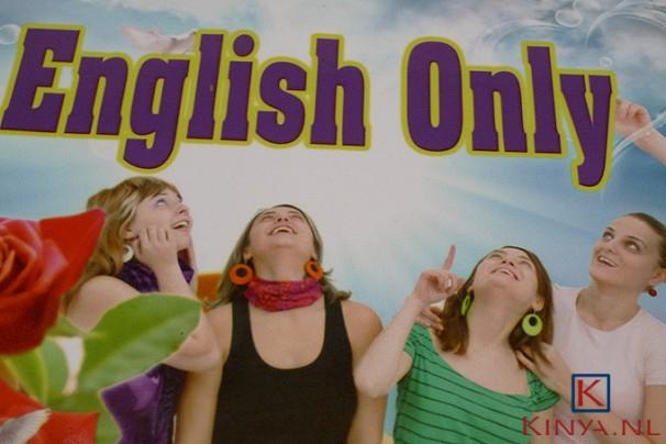 Englishonly2